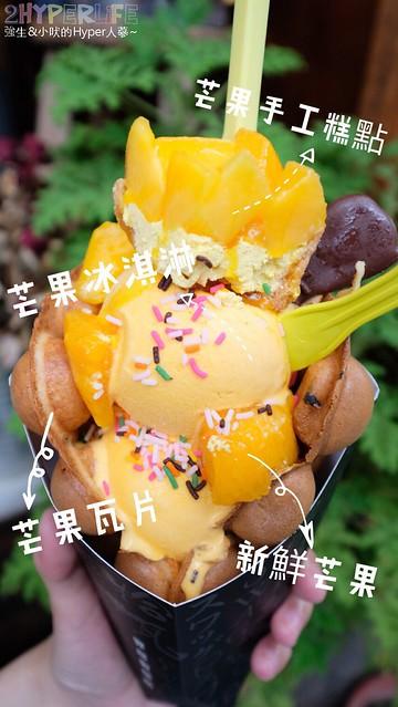SWAG拾瓦-台中美食小吃 (33)