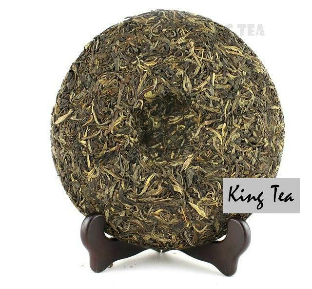 Free Shipping 2012 ShuangJiang MENGKU Arbor King Bing Beeng Cake 500g China YunNan Chinese Puer Puerh Raw Tea Sheng Cha