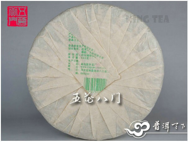 Free Shipping 2009 ChenSheng Cake YI WU Huge Tree 400g YunNan Puer Puerh Raw Tea Sheng Cha Price Range $569.99-989.99