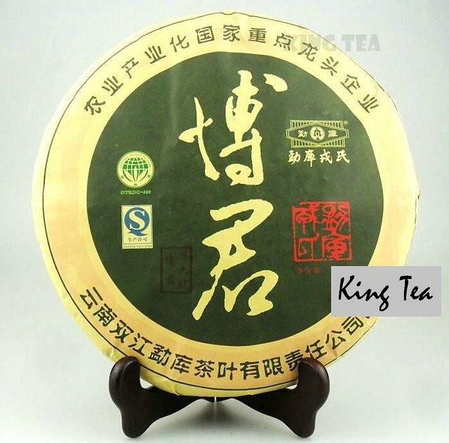 Free Shipping 2012 ShuangJiang MENGKU Bo Jun 6th Gen. Cake Beeng Bing 1000g China YunNan Chinese Puer Puerh Raw Tea Sheng Cha