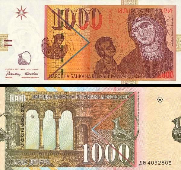 1000 macedónskych denárov Macedónsko 1996, P18a
