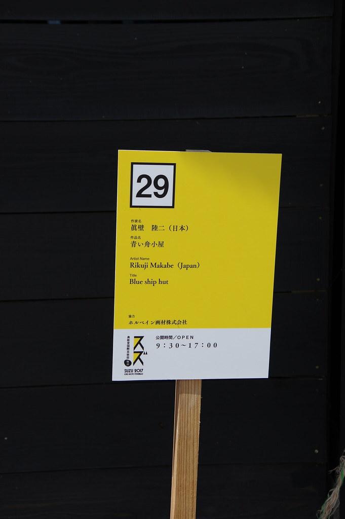 IMGP4394