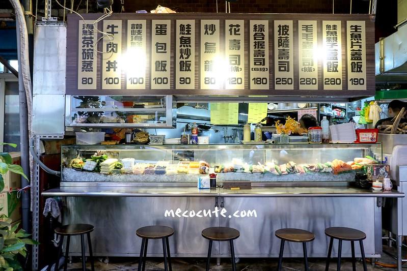 三重平價美食,三重日本料理,三重美食,三重餐廳,捷運三重國小站美食,鮨壽司大眾食堂 @陳小可的吃喝玩樂
