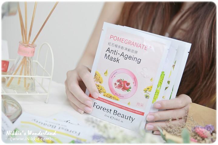 氧顏森活Forest Beauty 森果系列面膜