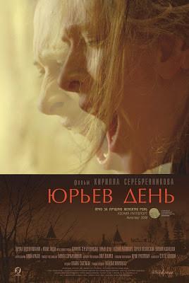 !!!PREVIEW.Yuriev.den.600x900.BG