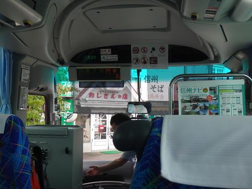 DSC05532