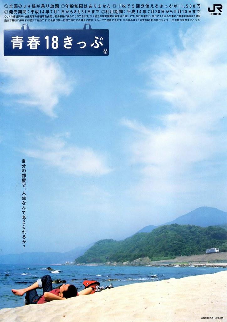 16-200202夏-3-900x1273