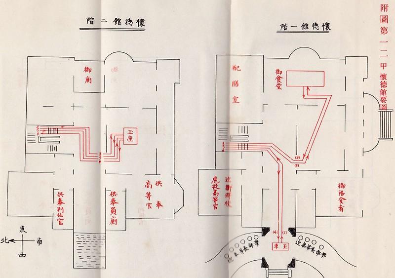 昭和天皇東京帝国大学行幸 (7)