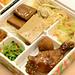 2015.09.iThome.台灣金融研訓院.老三盒餐