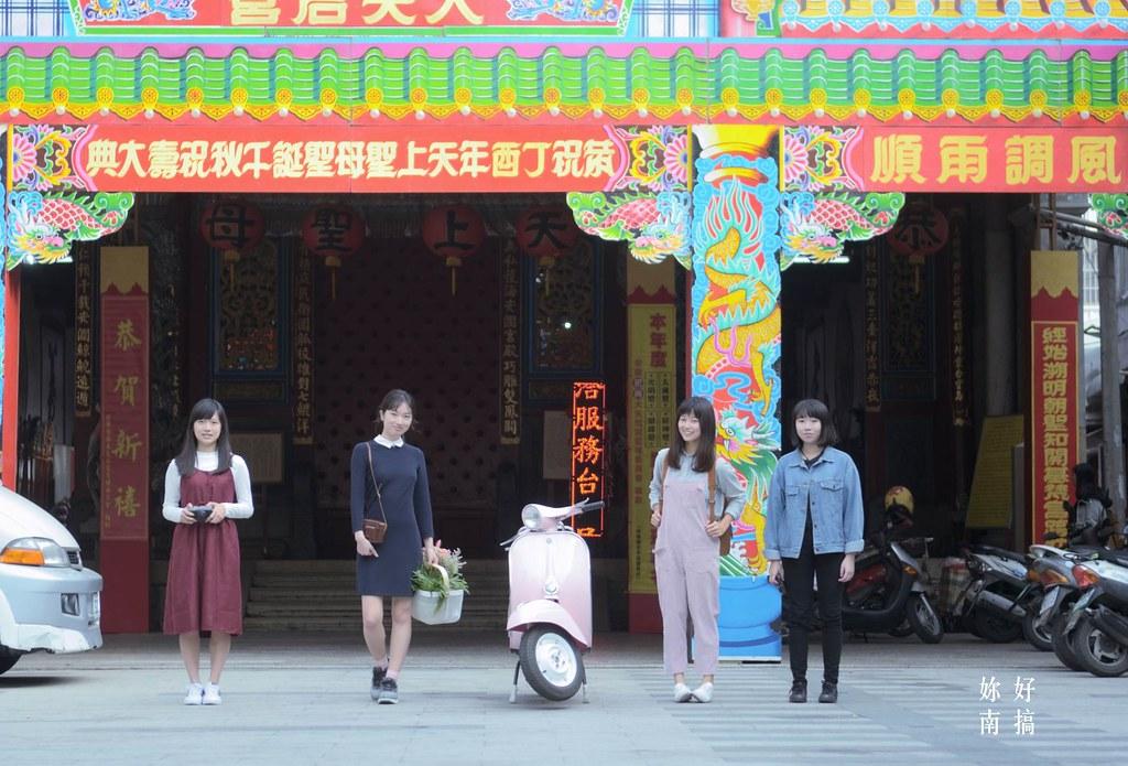 台南古蹟景點-大天后宮
