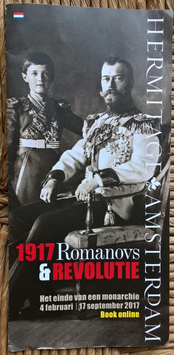 WP_20170918_13_39_12_Pro1917Romanovs&Revolution