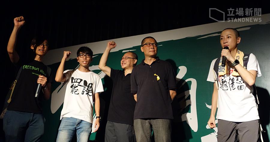 資料圖片:張秀賢、鍾耀華、戴耀廷、陳健民、陳淑莊