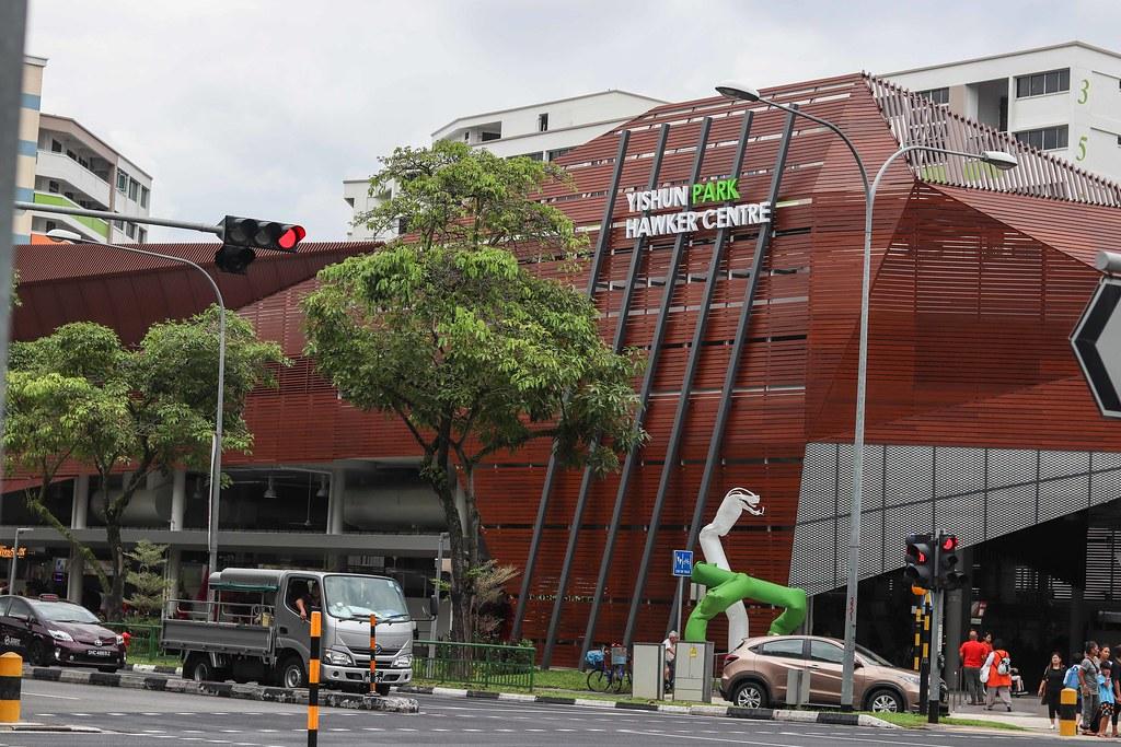 Yishun Park Hawker Centre: Exterior