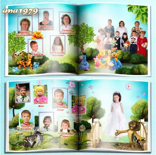 Photobook for kindergarten in the PSD format – last call