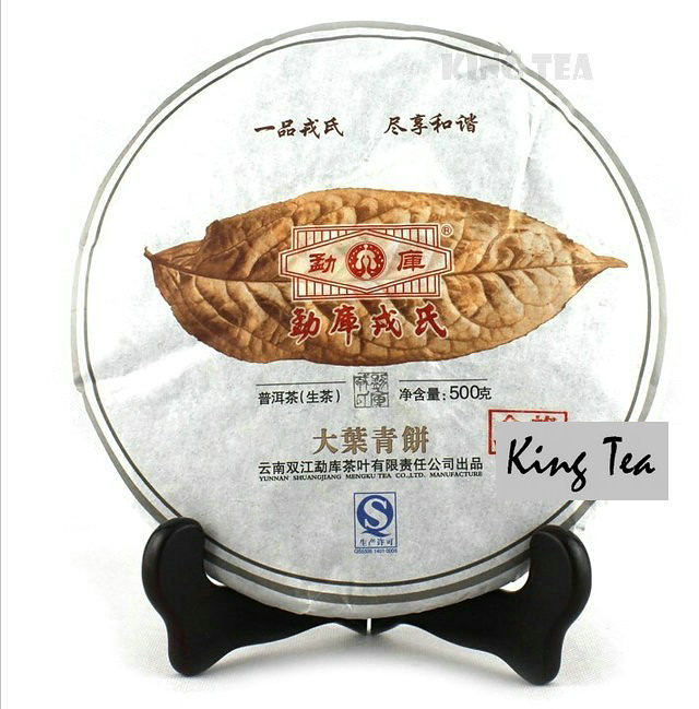 Free Shipping 2012 ShuangJiang MENGKU Big Leaf Green Cake Beeng Bing 500g China YunNan Chinese Puer Puerh Raw Tea Sheng Cha