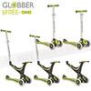 245-GLO-016 Globber哥輪步-五合一兒童滑板車滑步車學步車三輪設計適1~6歲轉向鎖定踏板限50公斤-綠
