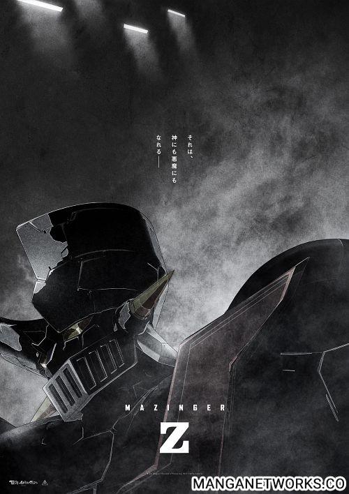 36202019764 14ae7dd6e6 o Mazinger Z tung trailer tiết lộ tên phần Movie mới sắp ra mắt