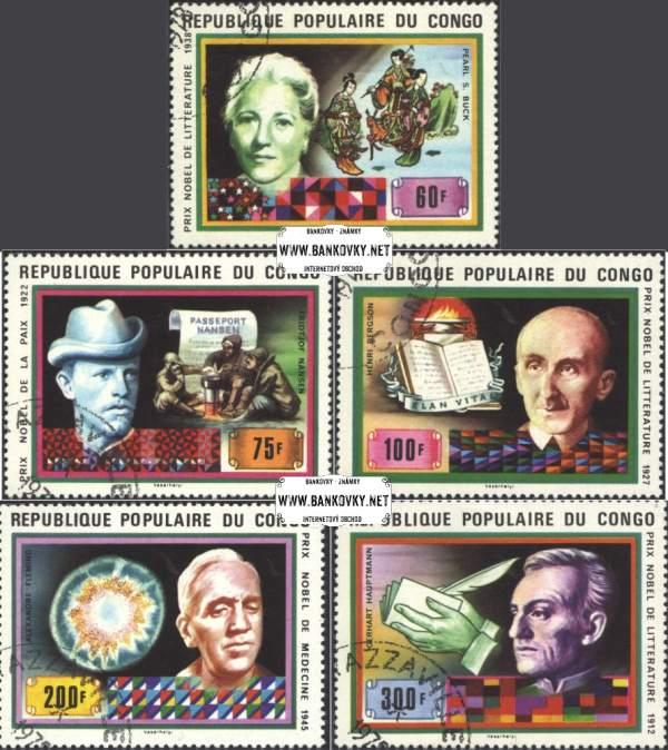 Známky Kongo (Brazzaville) 1978 Nobelovi laureáti, razená séria
