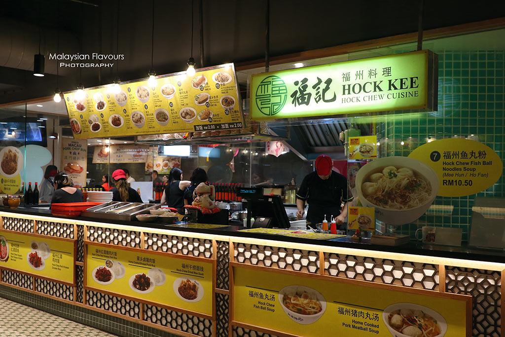 Hock Kee Lot 10 Hutong Bukit Bintang KL