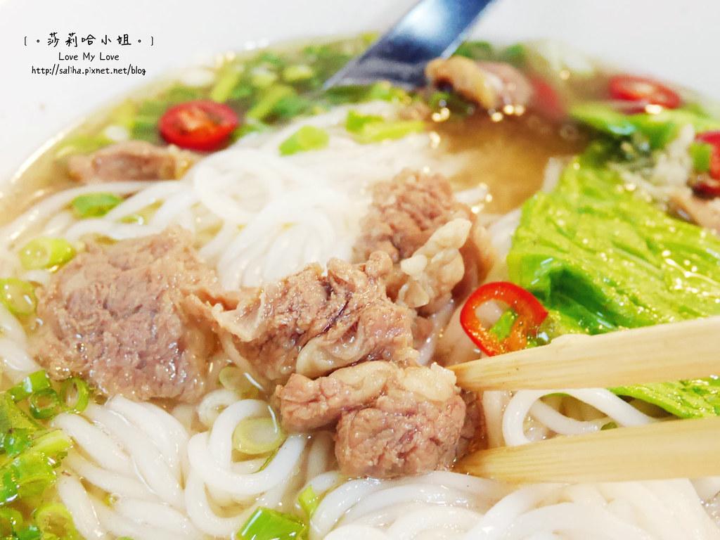 台北市政府站附近餐廳美食推薦滇味廚房雲貴料理 (16)