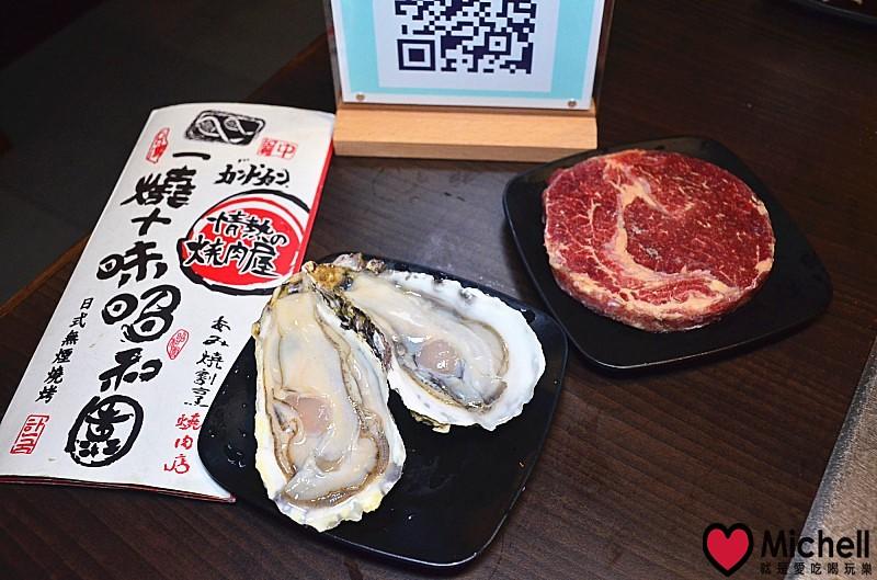 一燒十味昭和園內壢省桃店