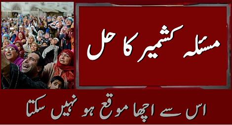 Resolution of Kashmir