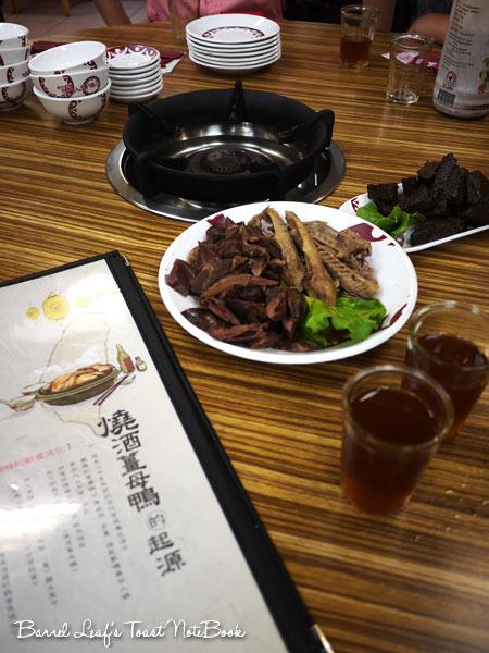 emperor-ginger-duck-nankang (5)