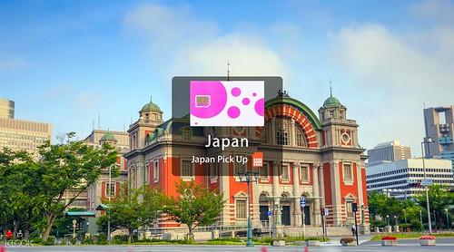 4GSIMCard(JPPickUp)forJapan