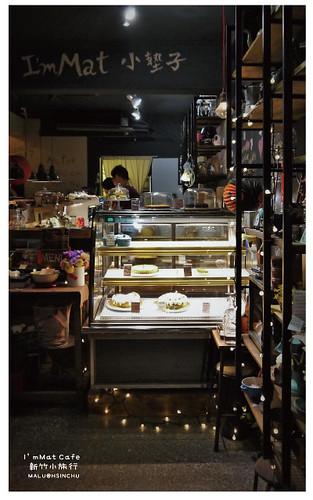 新竹咖啡小旅行(小墊子咖啡)-8