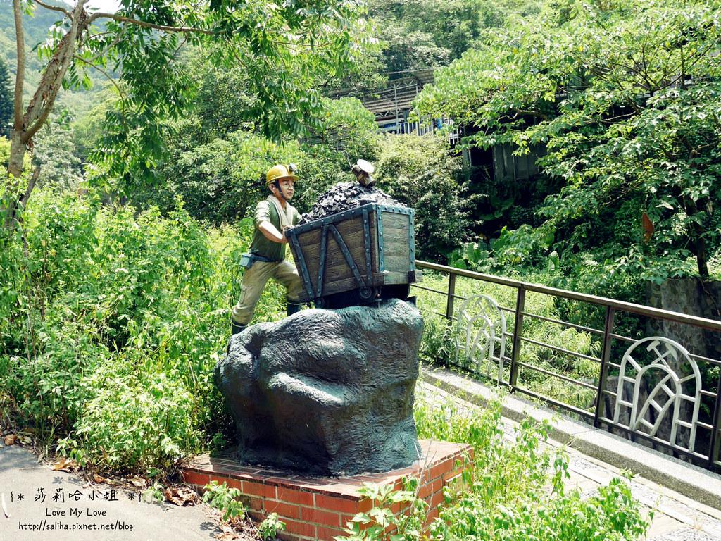 台北信義區一日遊景點和興炭坑蝙蝠洞 (1)