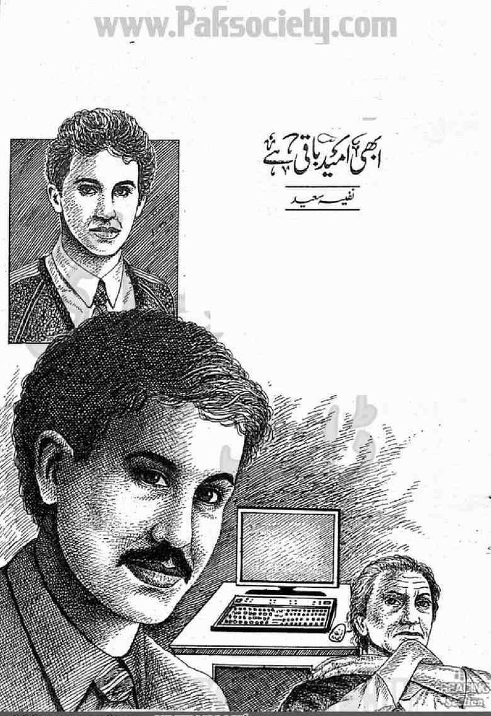 Abhi Umeed Baqi He  is a very well written complex script novel which depicts normal emotions and behaviour of human like love hate greed power and fear, writen by Nafeesa Saeed , Nafeesa Saeed is a very famous and popular specialy among female readers