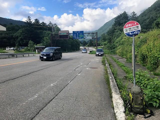 乗鞍岳 濃飛バス 大滝口・キャンプ場前 バス停