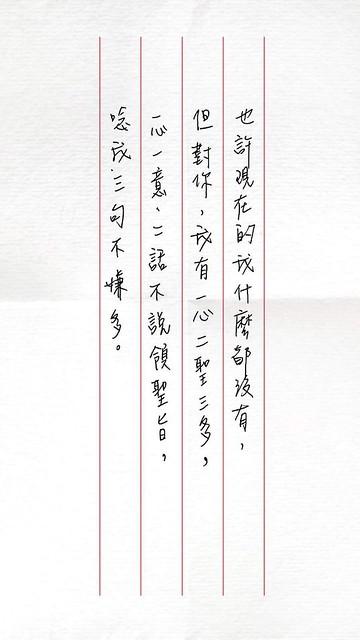高雄十條路@華康愛情體facebook活動記錄