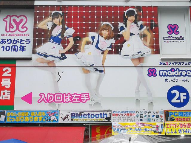 Maid cafe hoarding Akihabara