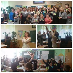 Інтелект України