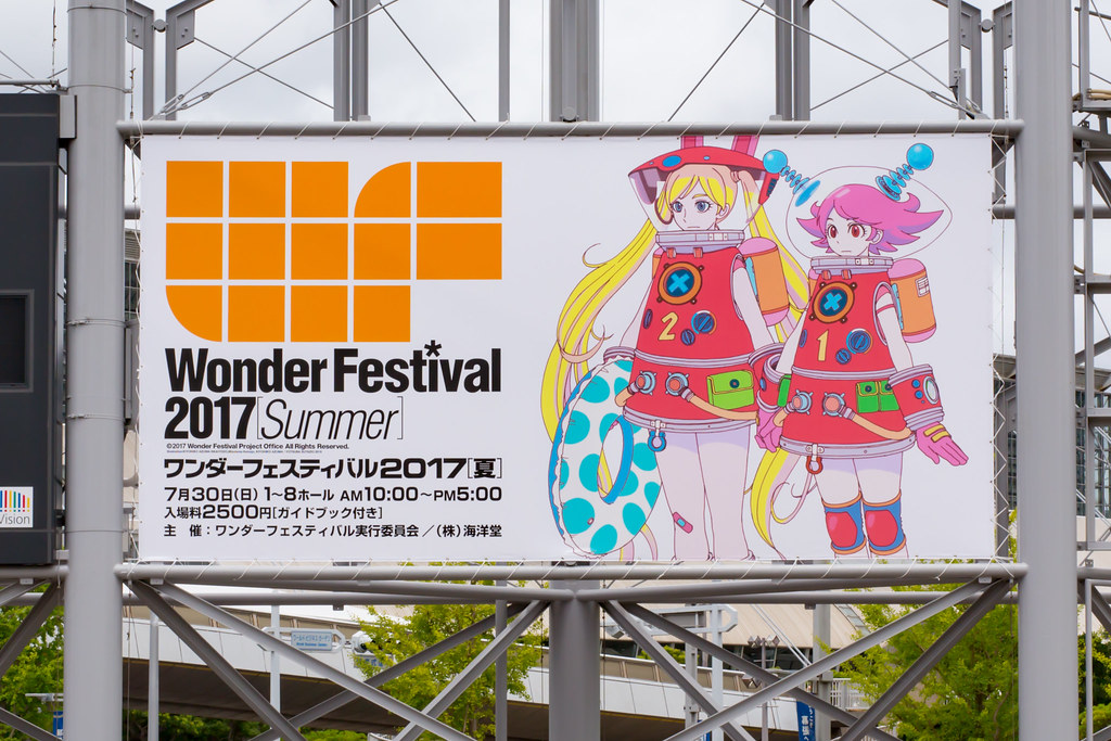 20170730_ワンダーフェスティバル2017[夏]_5d30001