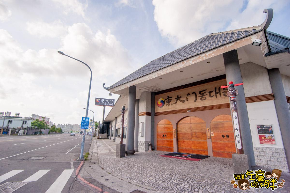 東大門韓式燒烤暢食料理館-1
