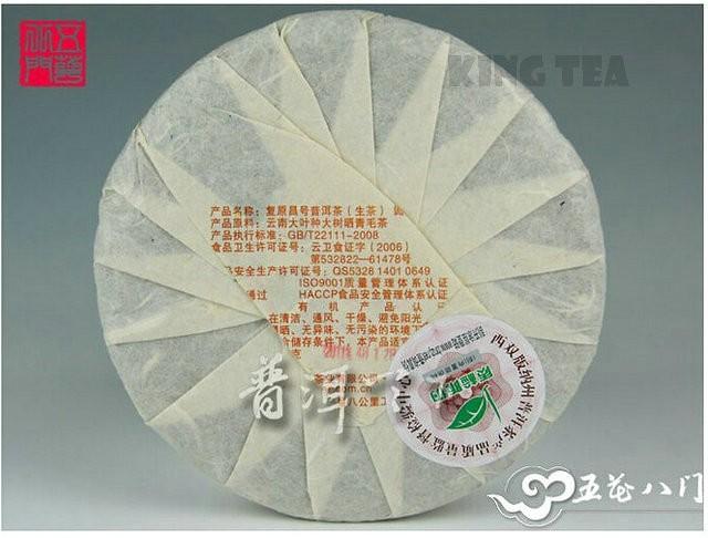 Free Shipping 2011 ChenSheng Beeng YiWu FuYuanChangHao Round Cake 400g YunNan MengHai Organic Pu'er Raw Tea Sheng Cha Weight Loss Slim Beauty