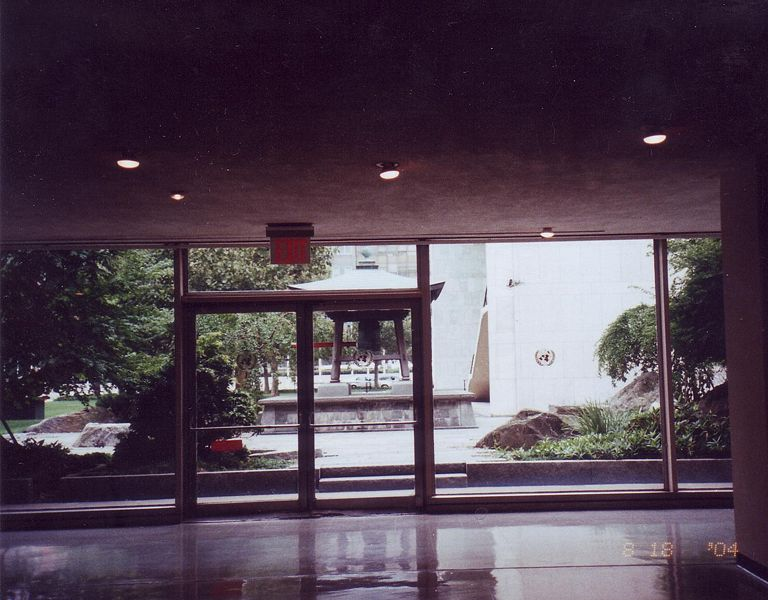 Japanese Peace Bell as seen from inside UN Headquarters, New York, August 18, 2004