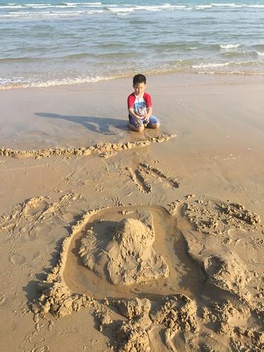 Beach School