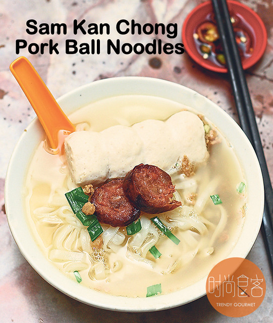 porkball1