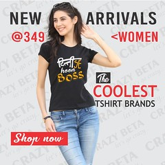 Be a Trend-Setter in Printed T-Shirts for Women