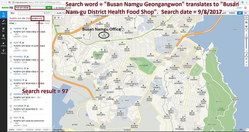 Busan Namgu, South Korea