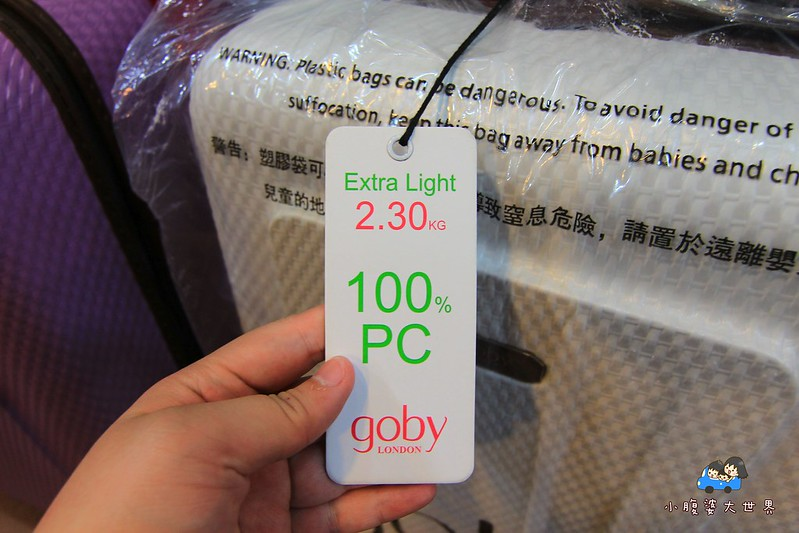 台北特賣 019