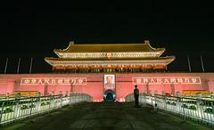 北京 Beijing China