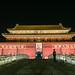 天安門廣場 Tiananmen Square, Beijing