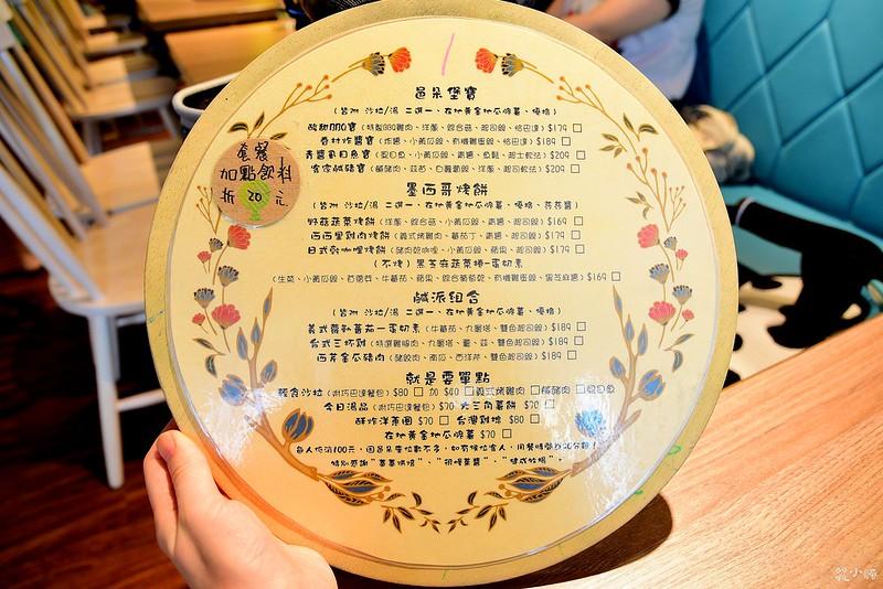 邑朵早午餐板橋早午餐菜單新埔捷運美食推薦 (11)