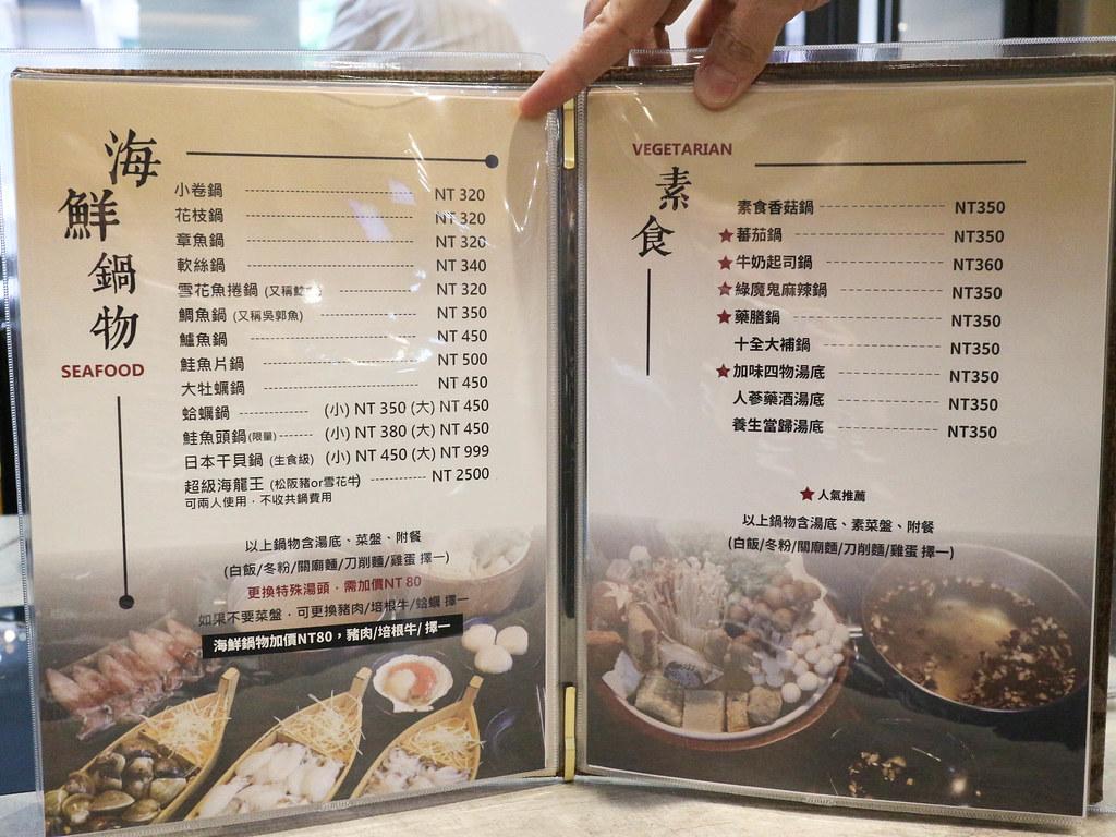 上官木桶鍋 永和店-源自蘆洲正官 (27)