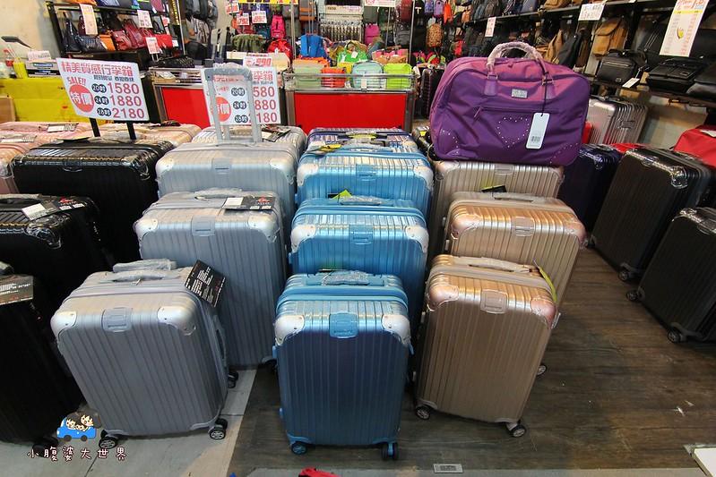 行李箱特賣愷 210