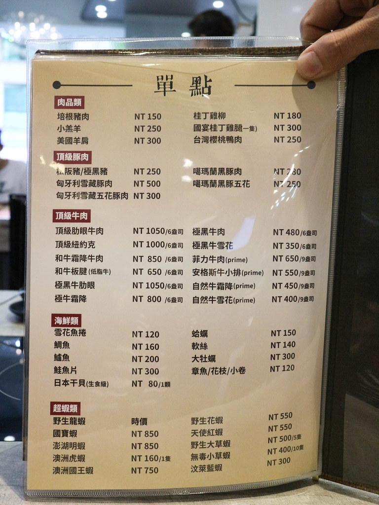 上官木桶鍋 永和店-源自蘆洲正官 (30)